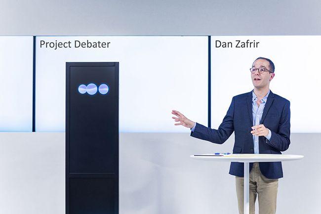 IBM 토론 로봇
