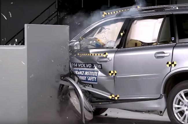 XC90의 안전성 테스트