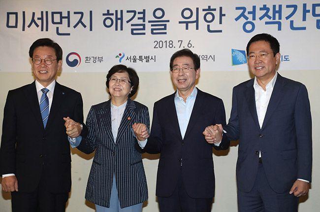 6일 오전 서울 중구 달개비에서 열린