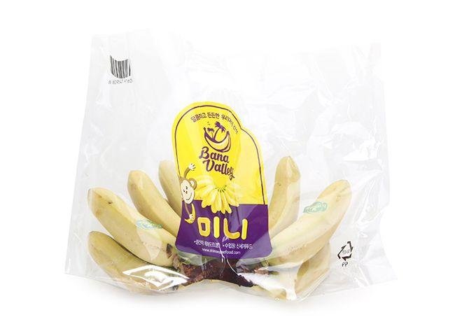 이렇게 손가락 굵기의 미니 바나나도 있습니다. /출처=신세계푸드