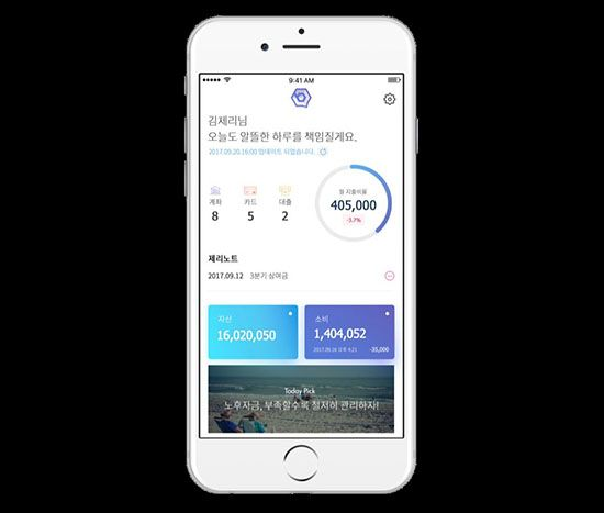 비욘드펀드가 출시한 소비관리앱