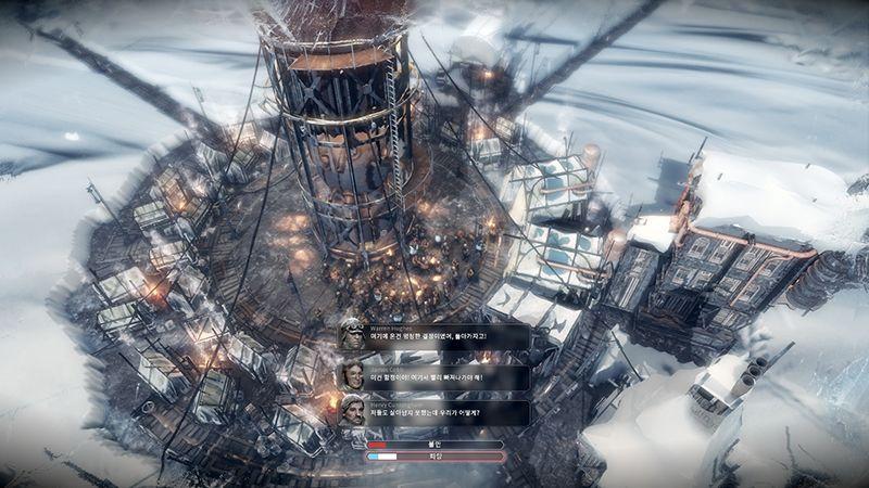 석탄으로 작동하는 거대한 동력장치가 생존자 거주지의 유일한 희망이다. 대혹한을 버텨내기 위해 생존자들은 거주지를 만들고 자원을 모으며 동시에 불안과 싸워야 하고, 플레이어는 이들을 이끌어 끝까지 살아남아야 한다.