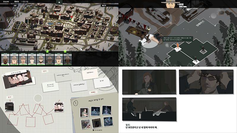 게임은 다채로운 상황들을 통해 경찰업무를 묘사한다. 순찰활동, 잠입과 교전, 사건 추리에 주인공 캐릭터의 서사까지를 얹는다.
