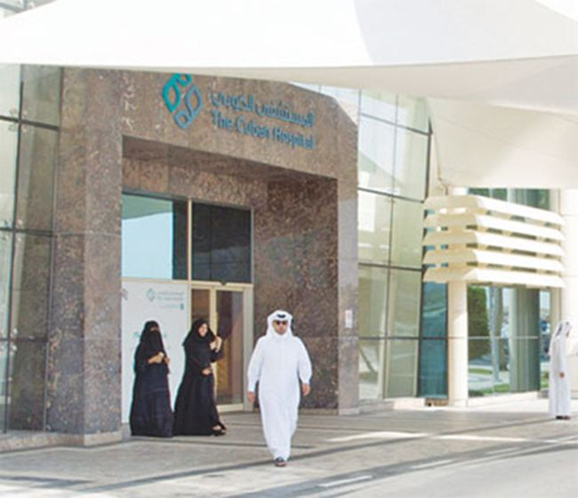 카타르 수도 도하에 있는 쿠바 병원 /출처=카타르 트리뷴