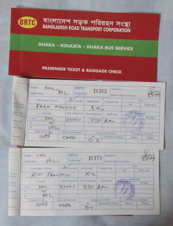 취재팀이 구매한 '다카~콜카타' 간 버스 티켓.