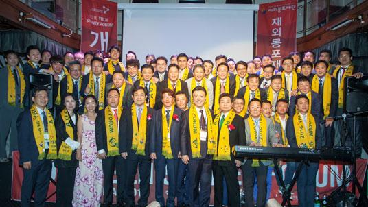 박원규 회장(맨 앞줄 왼쪽에서 여섯째)을 비롯한 YBLN 회원들과 참가자들이 주시드니한국문화원에서 열린 시드니포럼에 참석해 포즈를 취하고 있다. <사진 제공=YBLN>