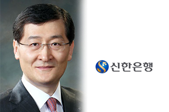 위성호 신임 신한은행장