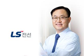 명노현 LS전선 대표