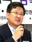 김영수 국회의장 대변인