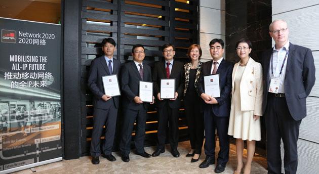 """세계이동통신사업자협회(GSMA)는 오는 17일까지 중국 상하이에서 개최되는 """"MWC상하이 2015""""에서 미래창조과학부 및 SK텔레콤, KT, LG U+ 등 이동통신 3사에 공헌상을 수여했다고 15일 밝혔다. [사진 = GSMA 제공]"""