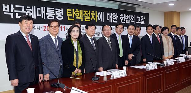 """야3당 주최로 15일 오전 국회 의원회관에서 열린 """"박근혜 대통령 탄핵절차에 대한 헌법적 고찰"""" 간담회에서 참석 의원들이 기념촬영을 하고 있다.[사진=연합뉴스]"""
