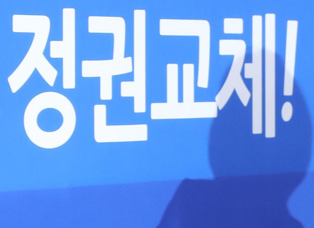 17일 오전 서울 여의도 국회 더불어민주당 당대표 회의실에서 열린 최고위-탄핵소추위원 연석회의에서 자리에 앉는 추미애 대표의 그림자가 배경판에 비치고 있다. [사진=연합뉴스]