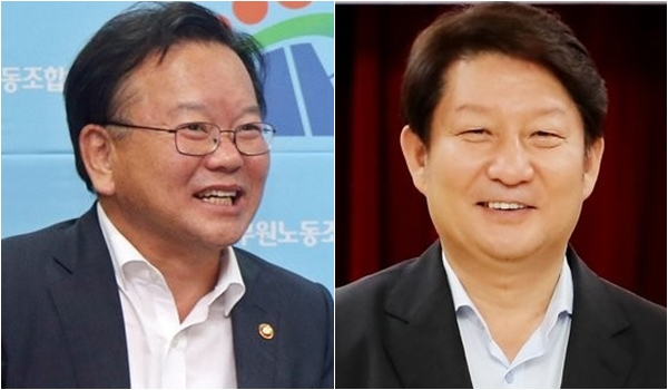 김부겸 장관,  권영진 시장 [사진=연합뉴스]