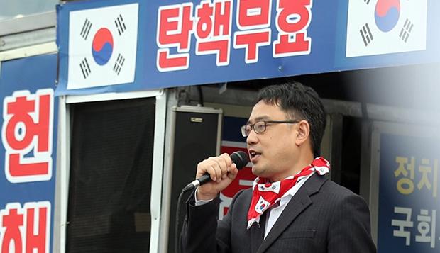미디어워치 변희재 전 대표가 올해 4월 9일 오후 경남 김해시 진영읍 서어지공원에서 열린 태극기집회에 참석해 발언하고 있다.[사진=연합뉴스]