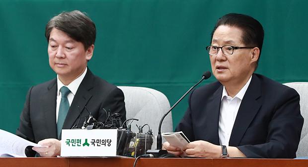 국민의당 박지원 의원(우)[사진=연합뉴스]