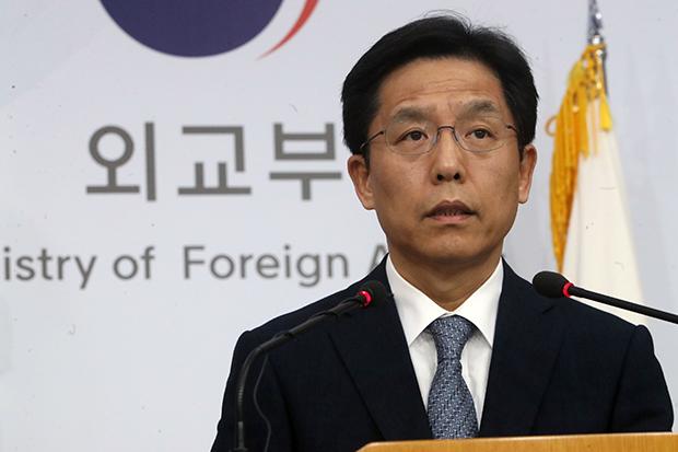노규덕 외교부 대변인이 9월 28일 서울 도렴동 외교부 청사에서 브리핑을 하고 있다.[사진=연합뉴스]