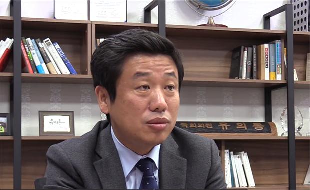유의동 바른정당 의원