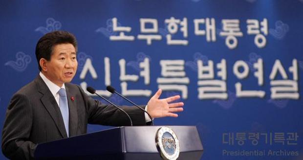 신년특별연설을 하고있는 노무현 전 대통령[사진=대통령기록관]