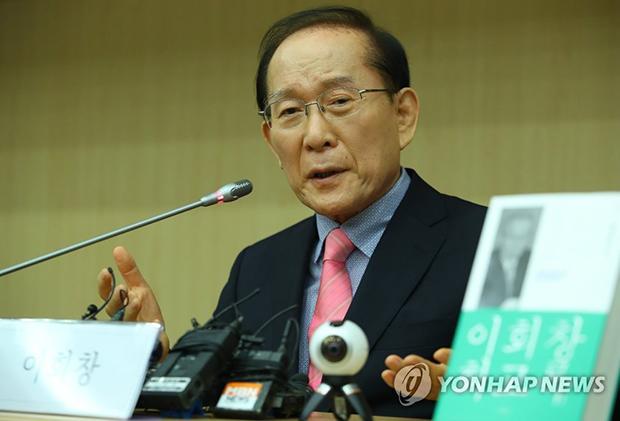 이회창 전 한나라당 총재[사진=연합뉴스]