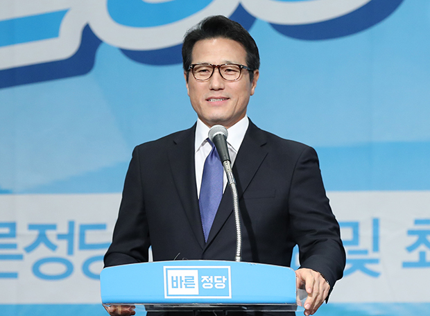 정병국 바른정당 의원[사진=연합뉴스]