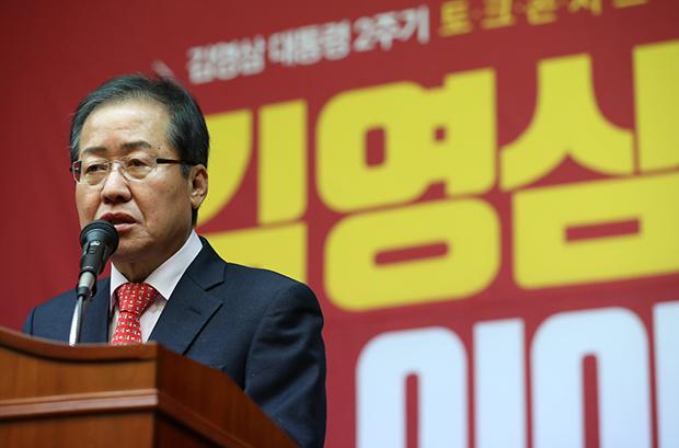 홍준표 자유한국당 대표[사진=연합뉴스]