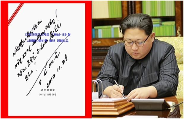 조선중앙TV가 공개한  김정은 노동당 위원장의 화성-15형 미사일 발사 친필 명령(왼), 조선중앙TV가 공개한 화성-15형 미사일 발사를 지시하는 친필명령을 작성하고 있는 김정은 노동당 위원장의 모습.
