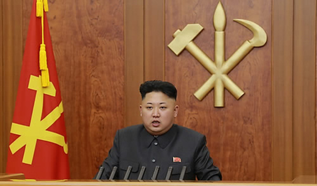 2014.1.1 김정은의 신년사[사진=연합뉴스]
