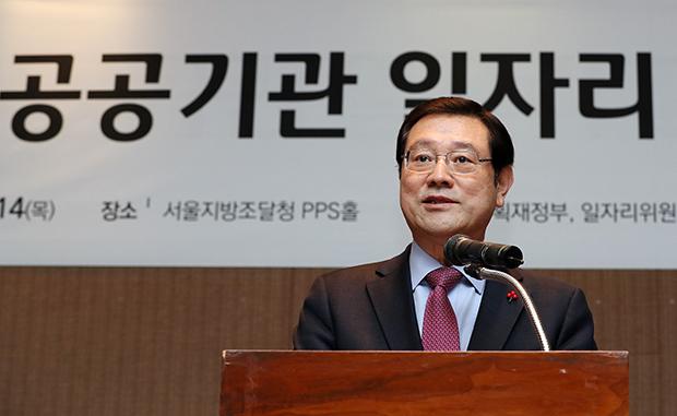 이용섭 일자리위원회 부위원장[사진=연합뉴스]