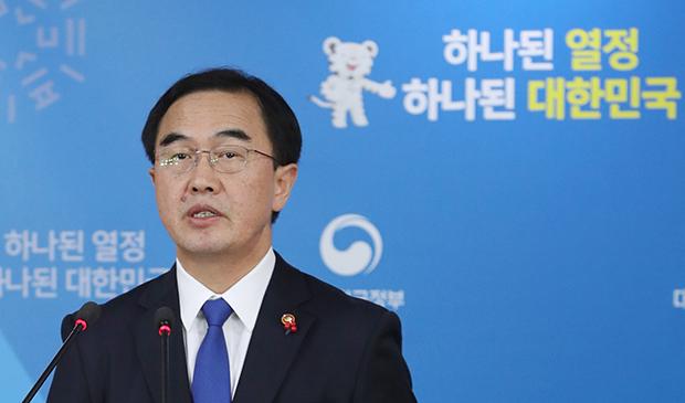 조명균 통일부 장관[사진=연합뉴스]