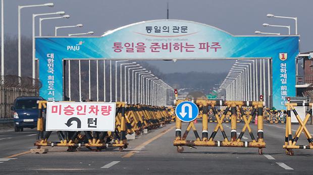 북한이 판문점 평화의집 고위급회담 제안을 수락한 5일 판문점으로 향하는 길목인 파주 통일대교를 통해 차량이 드나들고 있다. [사진=연합뉴스]