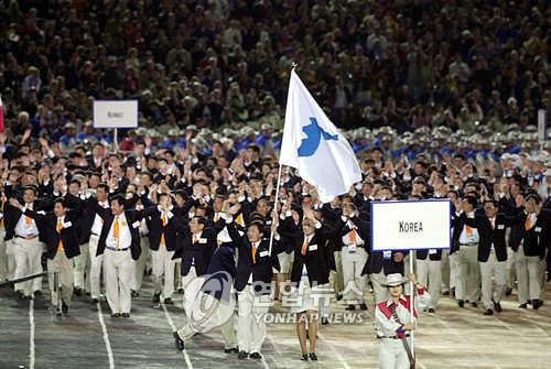 2000년 시드니 올림픽 남북 공동입장[사진=연합뉴스]