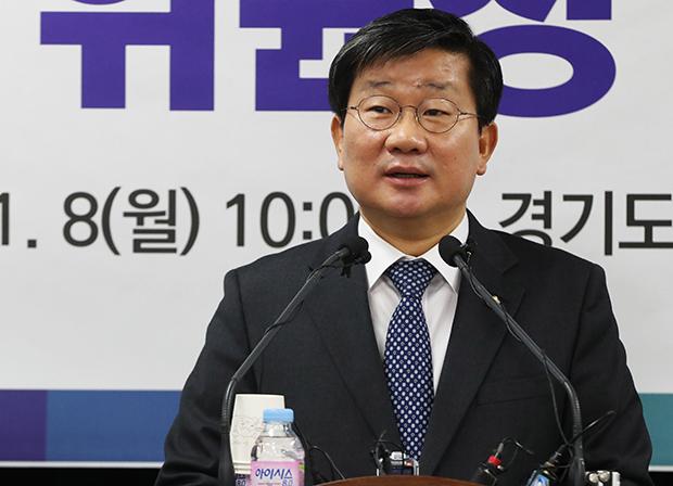 전해철 의원 [사진=연합뉴스]