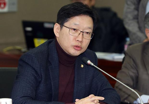 김경수 의원[사진=연합뉴스]