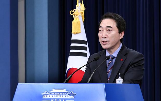 박수현 대변인[사진=연합뉴스]