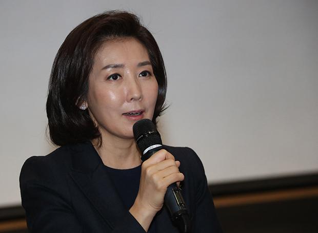 자유한국당 나경원 의원[사진=연합뉴스]