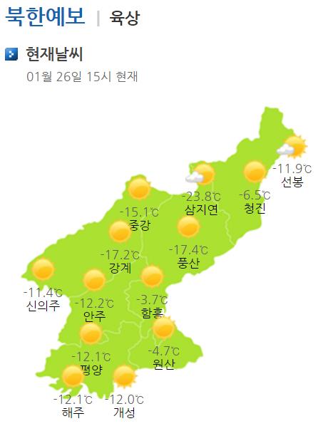 북한의 현재날씨. 26일 15시 기준 [사진=기상청홈페이지캡처]