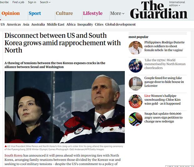영국 가디언지 홈페이지 캡처