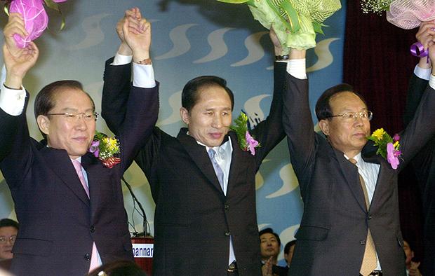 당시 한나라당 서울시장후보로 추대된 이명박(중앙) 후보 [사진=매경DB]