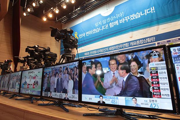 2014년 6월 4일 국회 의원회관 새정치민주연합 선거개표상황실 [사진=매경DB]