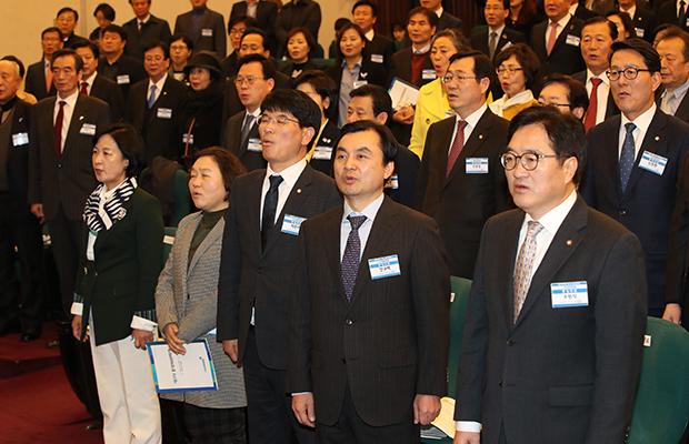 9일 국회 도서관 대강당에서 더불어민주당 중앙위원회가 열린 가운데 참석자들이 국민의례를 하고 있다. [사진=이승환기자]