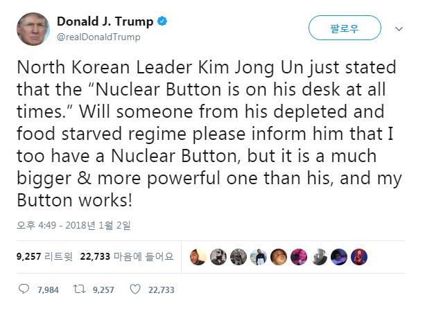 트럼프 핵단추 언급한 트위터 캡처