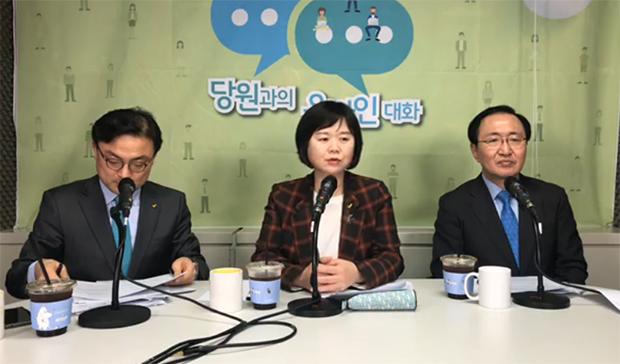당원과의 대화 '공동교섭단체 구성 추진에 대해' 를 진행하는 정의당[정의당 페이스북캡처]