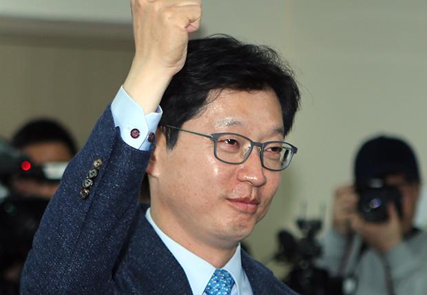 김경수 더불어민주당 의원[사진=연합뉴스]