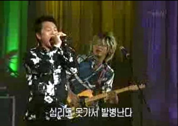 '2002 MBC 평양특별공연 오! 코리아' 에서 윤도현밴드가 아리랑을 부르고 있다. [캡쳐=MBC]