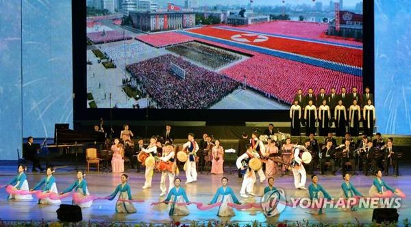 북한봉화예술극장 자료화면 [사진=연합뉴스]