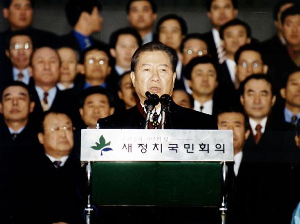 김대중 전 대통령 당선자기자회견[사진=국가기록원]