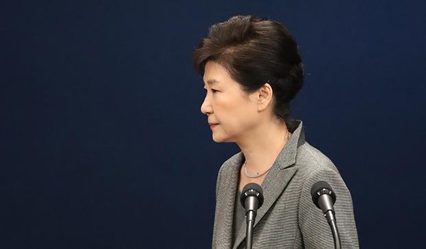 박근혜 전 대통령 [출처 = 연합뉴스]