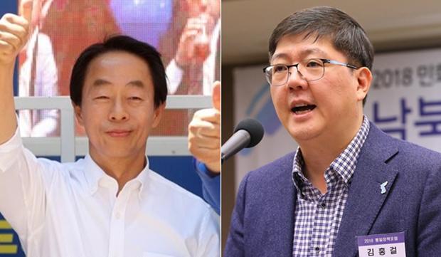 김현철 국민대 특임교수(왼). 김홍걸 민화협 대표 상임의장(오)[사진=연합뉴스]