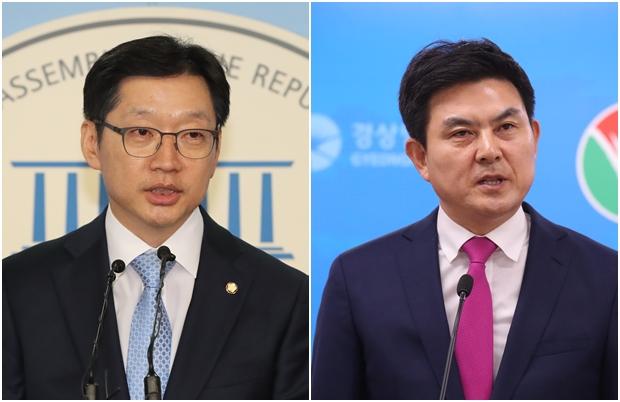 김경수 더불어민주당 예비후보와 김태호 자유한국당 예비후보[사진=연합뉴스]