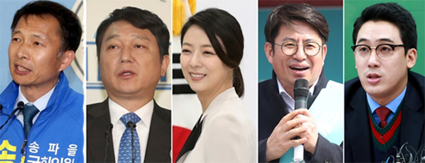 좌측부터 송기호변호사, 최재성 전의원, 배현진 전 아나운서, 이태우 전 국민의당 최고의원[사진=연합뉴스]